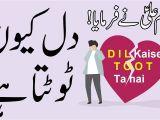 Love Card Kaise Banta Hai 90 Best islamic Videos Images islamic Videos islam Videos