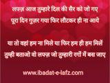 Love Card Kaise Banta Hai Ibadat E Lafz Ibadatelafz On Pinterest