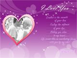 Love Card to My Wife Best Love Cards for Wife Fire Valentine All About Love
