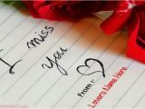 Love Card with Name Edit Line Love Greeting Card with Name Editor In 2020 with