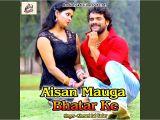 Love Ka Greeting Card Aaya Aisan Mauga Bhatar Ke