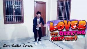 Love Ka Greeting Card Aaya Hai A A µa A A A A A A A A A A A A A A A A A A A A Khesari Lal Yadav Lover Ka Greeting Card Aaya Hai New Year 2019