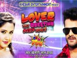 Love Ka Greeting Card Aaya Index Of Wp Content Uploads 2018 12