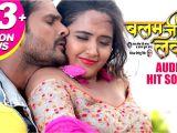 Love Khesari Lal S Ka Greeting Card Balam Ji I Love You song Daal De Kewadi Mein Killi