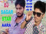 Love Khesari Lal S Ka Greeting Card Dj Sagar Star Dssca Dssg Dj Sagar Star Dj S Star
