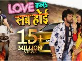 Love Khesari Lal S Ka Greeting Card Latest Bhojpuri song Love Kala Sab Hoi Sung by Khesari Lal Yadav and Priyanka Singh