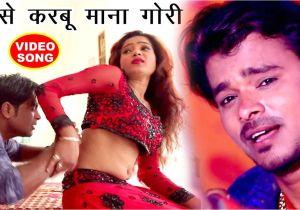 Love Khesari Lal S Ka Greeting Card Latest Bhojpuri song Raat Bhar Sanghe Sutai Sajanwa Sung by Pramod Premi Yadav