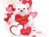 Lover Post Office Valentine Card Office Depot