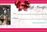 Magazine Subscription Gift Certificate Template 2017 Subscription E Magazine Gift Certificate