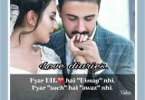 Marriage Card Ke Liye Shayari 93 Best Couples Shayari Images Love Quotes Couples