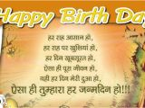 Marriage Card Ke Liye Shayari Birthday Wishes for Daughter In Hindi A A A A A A A A A