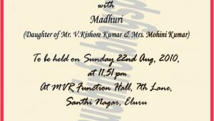 Marriage Card Matter In English for Daughter 20 New Hindu Wedding Invitation Card 2017 Check More at