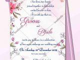 Marriage Card Price In Kolkata Wedinvite Wedding Invitations In Chennai Shaadisaga