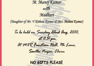 Marriage Card Quotes In English 20 New Hindu Wedding Invitation Card 2017 Check More at