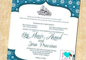 Marriage Card Quotes In English 27 Brilliant Picture Of Muslim Wedding Invitations Muslim