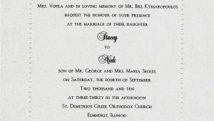 Marriage Card Quotes In Kannada Kannada Wedding Invitation Wordings Samyysandra Com