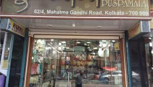 Marriage Card Shop In Kolkata Puspamala Raja Ram Mohan Roy Sarani Printers for Visiting