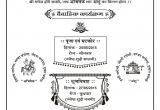 Marriage Card Template In Hindi Pin by Ajeet Singh On Wedding Card with Images Marriage