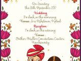 Marriage Invitation Card format In Kannada Pdf 32 Best Indian Illustrated Wedding Invites Images In 2020