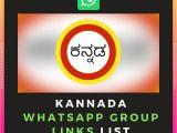 Marriage Invitation Card format In Kannada Pdf Kannada Wedding Invitation Cards Samyysandra Com