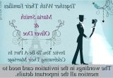 Marriage Quotes for Wedding Card Already Married Reception Invitations Beautiful Wedding
