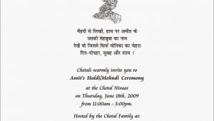 Marriage Quotes In Hindi for Wedding Card Marriage Invitation Quotes In Hindi Cobypic Com