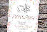 Marriage Reception Invitation Card In English Muslim Floral Wedding Invitations Custom Invitation Arabic