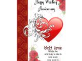 Marriage Wishes Card with Name Alwaysgift Happy Wedding Anniversary Greeting Card for