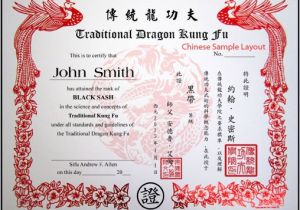 Martial Arts Gift Certificate Template Custom Gold Red Phoenix Certificates Martial Arts