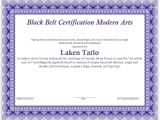 Martial Arts Gift Certificate Template Martial Arts Certificate Certificate Templates Printable