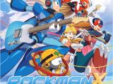 Megaman Starforce 2 Blank Card 130 Best Megaman Images In 2020 Mega Man Mega Man Art