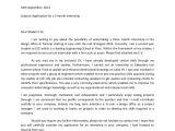 Model Cover Letter for Internship Search Results for Sample Of Motivation Letter for