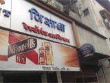Modern Cafe Dombivli East Menu Card Visava Restaurant and Bar Dombivli East Mumbai north