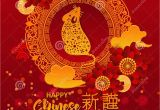 Modern Chinese New Year Card Chinese New Year Greeting Card 2020 Year Of the Rat Stock