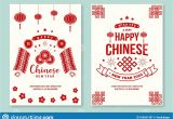 Modern Chinese New Year Card Set Of Happy Chinese New Year 2020 Poster Flyer Greeting