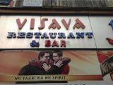 Modern Kitchen Dombivli Menu Card Visava Restaurant and Bar Dombivli East Mumbai north