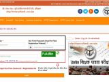 Mp Board Admit Card Name Wise Uptet 2020 Admit Card Exam Center How to Download