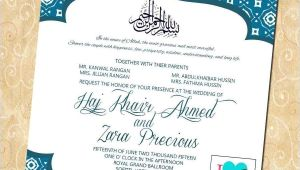 Muslim Marriage Card Matter In English 27 Brilliant Picture Of Muslim Wedding Invitations Muslim
