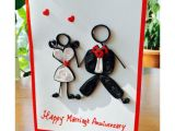 Name Card Happy Anniversary Biker Couple Cute Couple Card Buy Online at Best Price In India Snapdeal