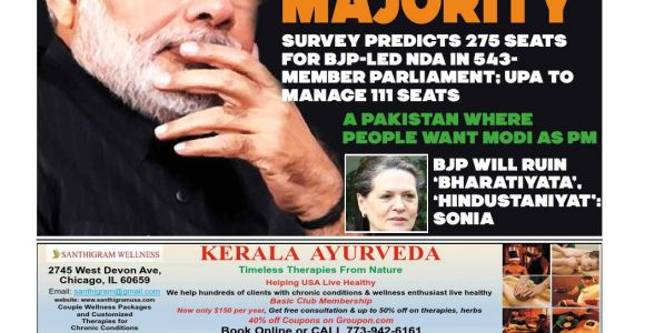 Navchandi Yagna Invitation Card In Gujarati Hi India Midwest Edition 04 18 14 by Hi India Weekly issuu