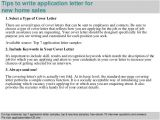 New Home Sales Cover Letter New Home Sales Application Letter