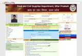 New Ration Card Name Add How to Apply New Ration Card Online In Up Shortest Video