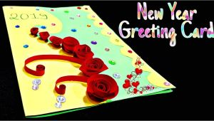 New Year Greeting Card Banane Ka Tarika Invitation Card Create Custom Invitation Cards with