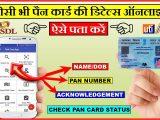 Nsdl Pan Card Name Search Search Any Pan Card Details by Name Pan No & Track Nsdl