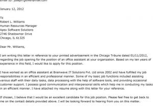 Office associate Cover Letter Cover Letter Office assistant Cover Letter Samples