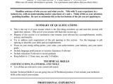 Online Blank Resume form Template Template Resume Pdf Resume Template Pdf Biodata
