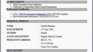 Online Fresher Resume format Fresher Resume format