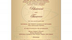 Pakistani Wedding Card Text In Urdu Invitations Wedding Card Template Indian Pakistani Samples
