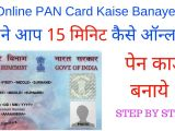 Pan Card Ka Hindi Name How to Apply for Pan Card Online In India In Hindi 2016 Pan Card Online Kaise Banaye