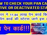 Pan Card Ka Hindi Name How to Check Pan Card Activated or Deactivated Staus In Hindi